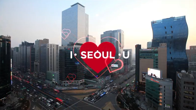 I. SEOUL. U (40 sec version)