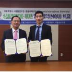 首尔市向蒙古传授水质分析技术