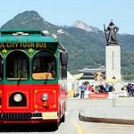 坐无轨电车首尔一日游