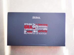 来自首尔市政府的礼物