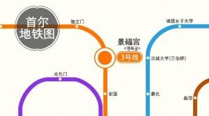 首尔地铁之旅_景福宫站篇(通仁市场)