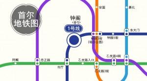 首尔地铁之旅_钟阁站 (仁寺洞)