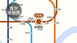 首尔地铁之旅_梨泰院站(经理团路)
