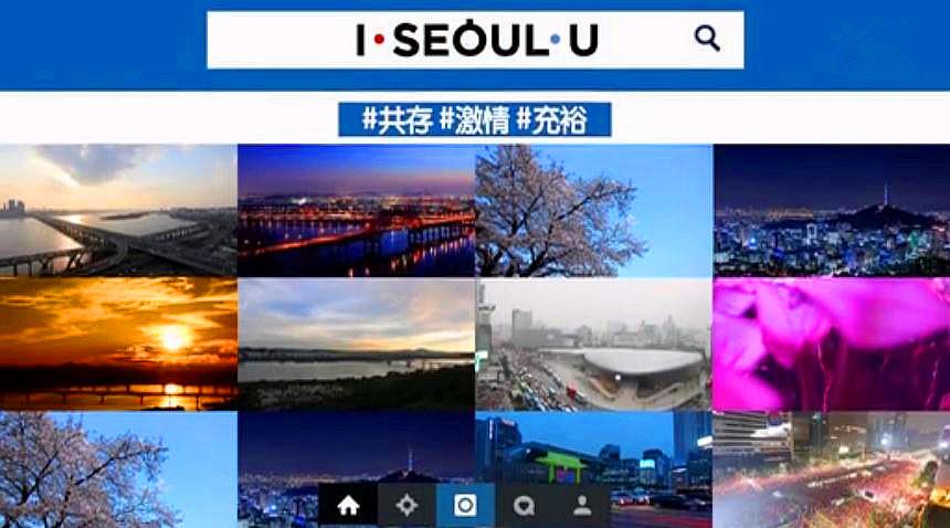 """新首尔品牌 I⋅SEOUL⋅U 宣传视频""""你和我的首尔"""""""