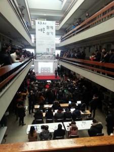 """首尔市长朴元淳,发表世运商业集群再生事业——""""重新·世运""""项目"""