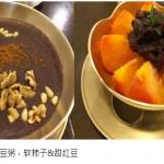 韩国与首尔的咖啡文化