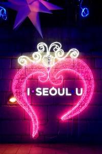 清溪川 I.SEOUL.U