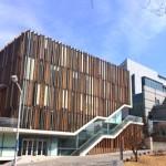 首尔大学美术馆