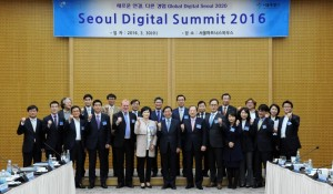 首尔召开数码峰会2016