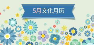 5월_문화달력_썸네일_G