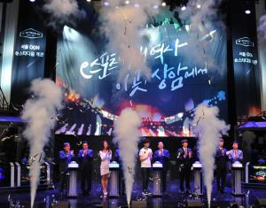 """电子竞技的新圣地,""""首尔电子竞技体育场""""开馆!"""