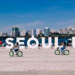 汝矣岛的 I•SEOUL•U