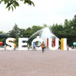 I•SEOUL•U造型物,移建至儿童大公园