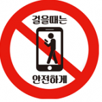 smartphone_02