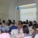 """首尔市,举办""""外国人居民代表会议""""首次全体会议"""