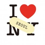 "以""I Love Seoul""和""I·SEOUL·U""为主题,举办AGI Special Project"