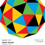 首尔设计周2016开幕