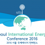 energy_conference