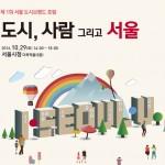 seoubrand_forum