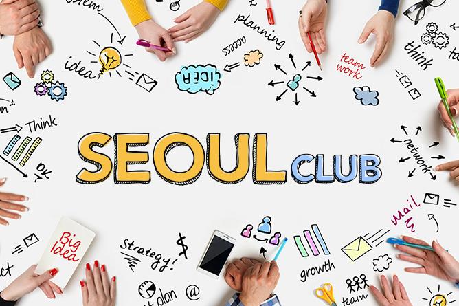 首尔伙伴(Seoul Club)介绍
