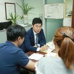 """""""首尔市社区律师""""为市民处理法律疑难问题1万余件!"""