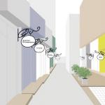 在城市再生地区——新村营建梨花时装文化街