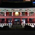 首尔市,普信阁钟声迎接2017年