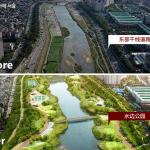 首尔市发表以中浪川为中心的东北地区未来愿景