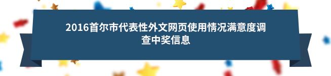 banner_list_654x150간체
