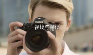 I·SEOUL·U视线与视线