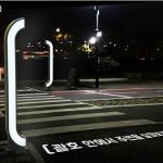"""出现在汉江公园的""""括号灯"""""""