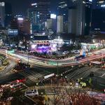 发表'2016年度首尔未来遗产'