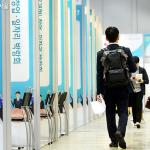 首尔市,为创造就业岗位,投入历年来最高预算