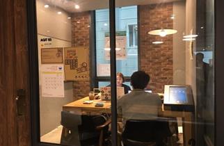 就业咖啡厅 – MEDIA 咖啡厅 [Hu:]