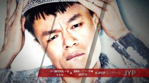 I·POWER20·U KPOP CONCERT – JYP
