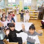 建设步行仅需15分钟的国公立幼儿园