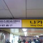"""首尔市招募""""外籍居民首尔生活探查员""""80名"""