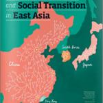 首尔市革新事例,登载于美国《斯坦福社会创新评论》