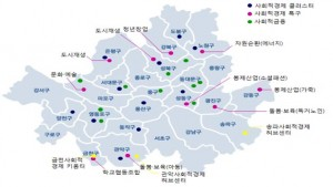 首尔市,2017年培育4,000个社会型企业