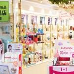 """2017年""""首尔夏季购物节""""提前至五月开展"""