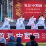 DDP,变身为东北亚文化体验空间