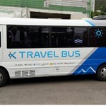 K_travel_Bus_for_Foreign_Tourists