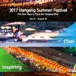 2017 July (Vol.15)