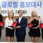 KARD获委任为宣传首尔的国际宣传大使