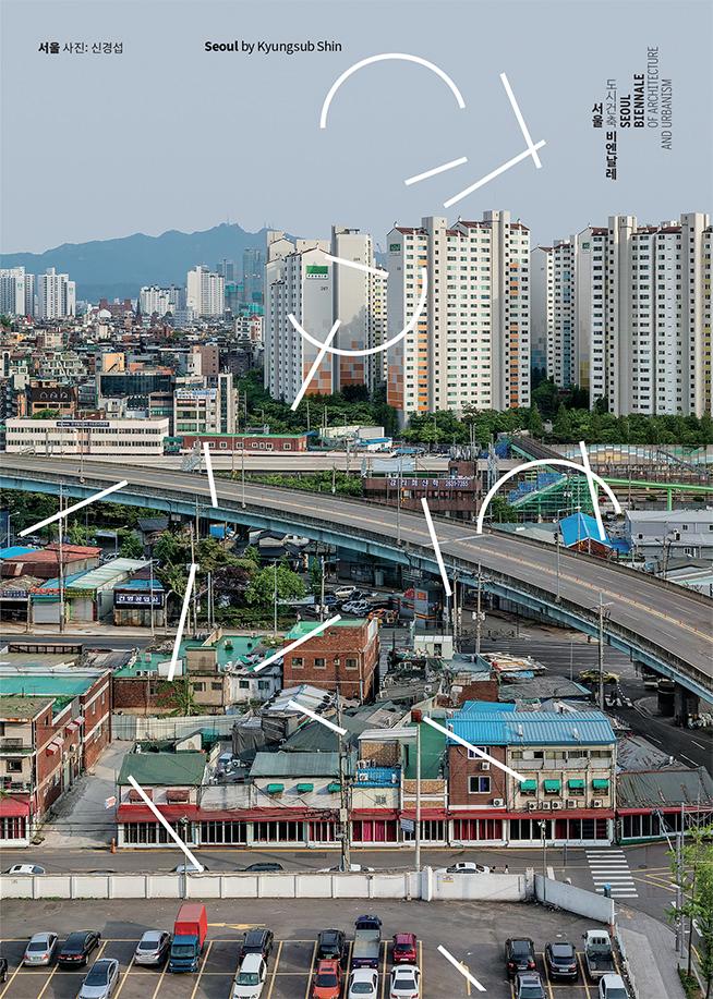 首尔城市建筑双年展介绍   |