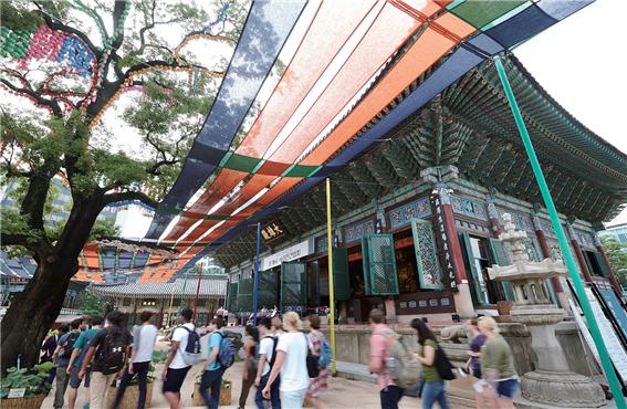 首尔中心的治愈,曹溪寺