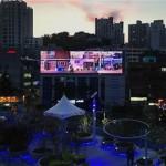 """首尔市又一浪漫求婚圣地,""""首尔路媒体画布"""""""
