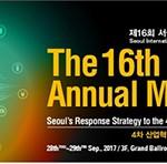 """全球经济领袖,向首尔市长提供""""第四次工业革命时代应对战略""""咨询"""