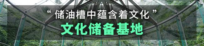 cardnews_banner_CHI(c)