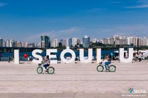 举办首尔品牌 I·SEOUL·U两周年纪念市民庆典